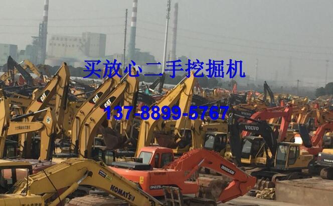 上海二手挖掘機市場